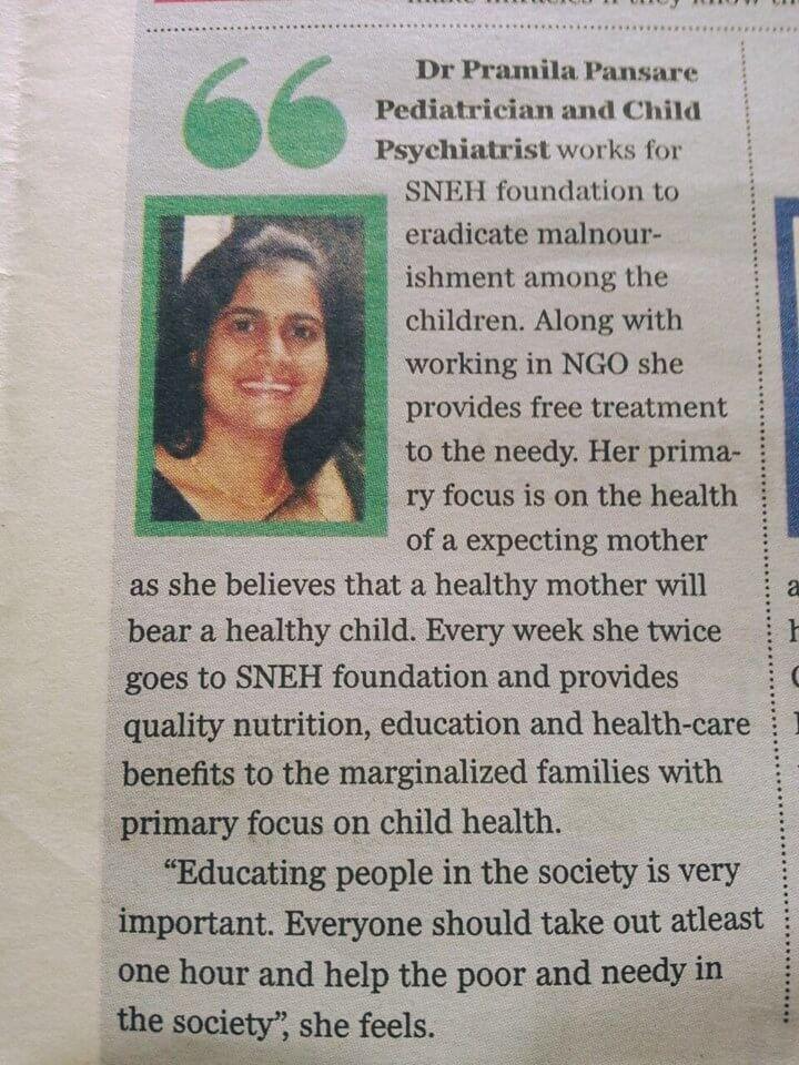 Dr. Pramila Pansare